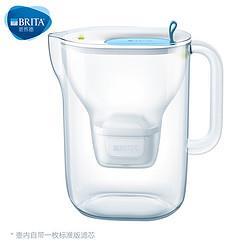 BRITA碧然德3.5L过滤净水器家用滤水壶净水壶StyleXL设计师系列蓝色设计师水壶(蓝色) 299元