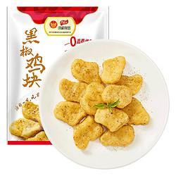 FovoFoods凤祥食品黑椒鸡块1kg 18.95元
