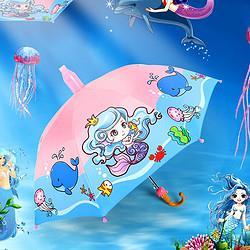 wanyue万月半自动卡通动物自动儿童伞男女宝宝可爱长柄伞雨伞防晒伞 35元
