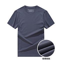 MARKFAIRWHALE马克华菲夏季新款男式短袖T恤简约舒适多色男士t恤短袖男    62元