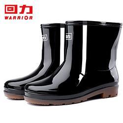 WARRIOR回力雨鞋男士款时尚雨靴户外厨房防水防滑耐磨HL557黑色42码 27.93元
