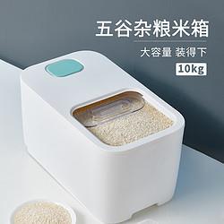 H&320斤日式厨房大容量密封防潮防虫面粉桶杂粮米缸储米箱米桶    59元