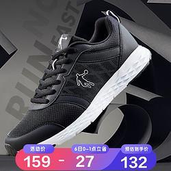 QIAODAN乔丹男鞋运动鞋减震轻便跑步鞋XM1560239黑色/白色43    144元