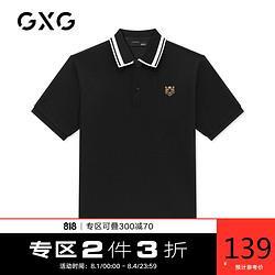 GXG2021年男装夏季休闲潮流男短袖POLO衫    139元