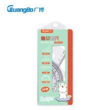 GuangBo 广博 学生套尺考试绘图套装(直尺+三角尺*2+量角器) 4件套尺子H050161.2元(需买2件,共2.4元)