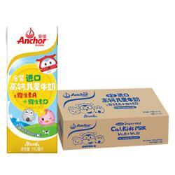 Anchor安佳新西兰原装进口高钙儿童牛奶安佳(Anchor)金装高钙儿童牛奶190ml*27整箱装 89元
