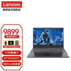 Lenovo联想拯救者Y7000P笔记本电脑i7-11800H16G内存512G固态9899元