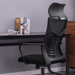 ouaosen欧奥森N162-01家用办公椅 236元