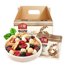 wolong沃隆每日坚果混合礼盒750g 138元