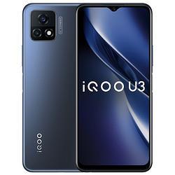 iQOOU35G手机6GB128GB太初黑 1268元