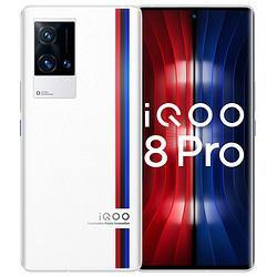 iQOO8Pro5G手机12GB256GB传奇 5499元