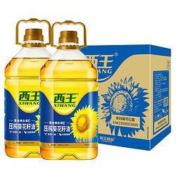 XIWANG西王食用油一级压榨葵花籽油4L*2(整箱装)送礼必备节日礼盒团购 119.9元