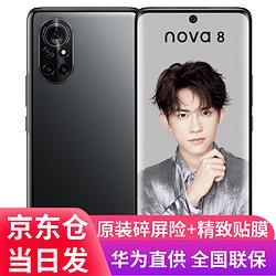 HUAWEI华为nova85G智能手机8GB+128GB亮黑色3868元