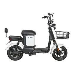 PALLA新大洲KXTDT39Z电动自行车 1499元