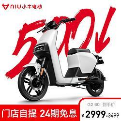 NiuTechnologies小牛电动G260TDR33Z新国标电动车 3099元