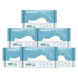 Kleenex舒洁湿厕纸40片6包装共240片 29.9元