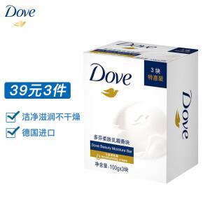 Dove 多芬 DOVE)香皂 柔肤乳霜香块100gx3 12.18元