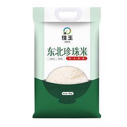 佳玉东北珍珠米5kg 19.95元