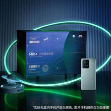 MI 小米 mix 4 5G智能手机 12GB+512GB 陶瓷黑 三体联名礼盒6299元