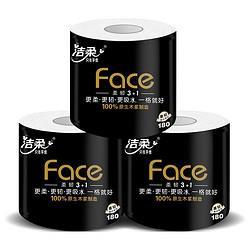 C&S洁柔黑Face系列有芯卷纸4层180g27卷(108mm×138mm)