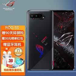 ROG玩家国度5S5G败家之眼华硕游戏手机(3期白条免息)暗影黑12GB+256GB官方标配+晒单30元红包4699.1元