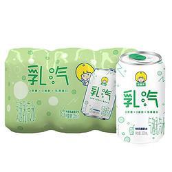 yili伊利优酸乳乳汽苏打气泡乳特调乳酸菌风味320ml*6罐优酸乳乳汽轻享6罐 20.16元