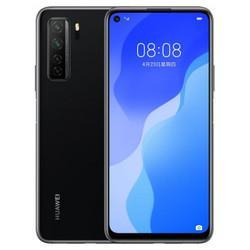 HUAWEI华为nova7se5G智能手机8GB+128GB幻夜黑3099元