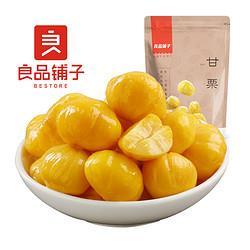 liangpinpuzi良品铺子即食甘栗仁80g 6.7元
