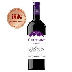 Chilephant智象安第斯赤霞珠干红葡萄酒750ml单瓶装智利原瓶进口红酒