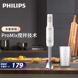 PHILIPS飞利浦料理机家用多功能手持式搅拌切碎机配打蛋器婴儿辅食器HR2534/00