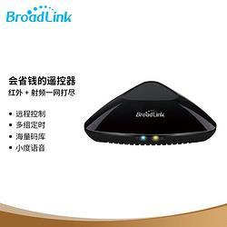 BroadLink博联智能遥控器万能红外射频遥控器手机控制远程开关智能家居小度语音RMpro