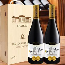 酒嗨酒萨德侯爵干红葡萄酒750ml*2瓶 94.5元