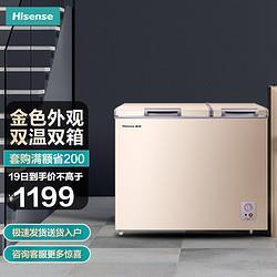 Hisense海信206升一级能效家用双温冰柜冷冻冷藏保鲜柜节能商用冷柜BCD-206NUD 1198元