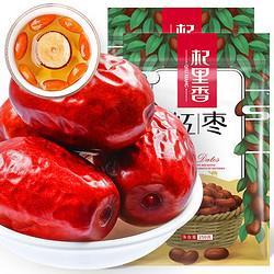 杞里香红枣500g 25.42元