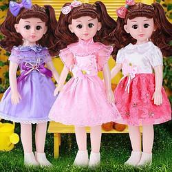 abay会说话的芭比娃娃儿童玩具女孩子洋娃娃大套装公主过家家 16.6元