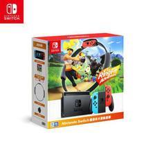 Nintendo 任天堂 Switch 国行续航增强版红蓝主机 & 健身环大冒险游戏套装2396元