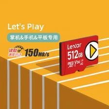 Lexar 雷克沙 512G内存卡TF卡掌机switch手机存储卡储存卡MicroSD卡PLAY369元