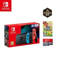 Nintendo 任天堂 Switch 《新 超级马力奥兄弟U 豪华版 游戏实体卡 128GB内存卡》游戏机套装 红蓝2599元
