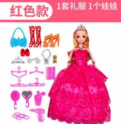哦咯芭比娃娃大套装礼盒女孩子公主儿童玩具衣服裙子布生日 11.6元