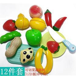 哦咯厨具仿真水果蔬菜儿童过家家披萨汉堡西餐切切乐塑料果蔬套装玩具 13.6元