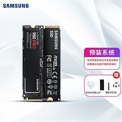 SAMSUNG三星m.2固态硬盘500g笔记本硬盘ssd1tPCIeNVMe980PRO980PRO250G预装系统499元