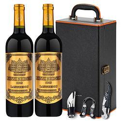 亨利瑞多泽红葡萄酒礼盒装750ml*2支 59元