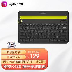 logitech罗技Logitech)K480无线蓝牙键盘IPAD键盘手盘多设备可用蓝牙超薄黑色129元