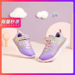SKECHERS斯凯奇女童鞋透气网布小童鞋轻便运动鞋跑步鞋 62元