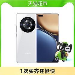 HONOR荣耀Magic3Pro旗舰5G手机多重摄影计算骁龙888Plus 5783元