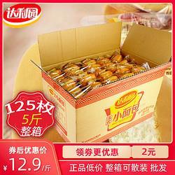达利园法式小面包软面包整箱散装早餐零食小吃休闲食品新鲜香奶 7.8元