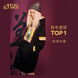 ELFSACK妖精的口袋复古撞色加绒卫衣连衣裙2021秋中长款宽松裙子 211元