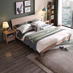 QuanU全友家居双人床北欧简约框架床木纹床水曲柳实木腿126201AA款1.5m单床 1095元