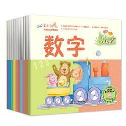 《小猪威比早教绘本第三辑》(全10册) 19元
