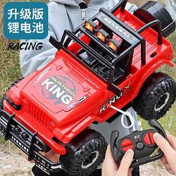 abay遥控汽车越野车高速漂移可充电遥控车儿童电动赛车玩具车小孩男孩 25.6元